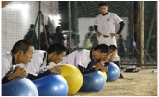 野球部HP①