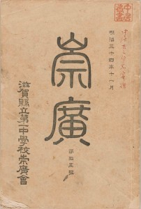 hikone_190111_15_01