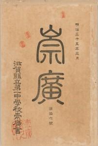 hikone_190203_16_01