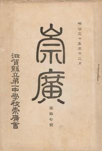 hikone_190212_17_01