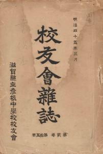 hikone_191203_2-15_01