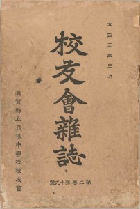 hikone_191403_2-19_01