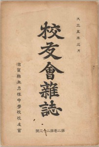 hikone_191603_2-23_01