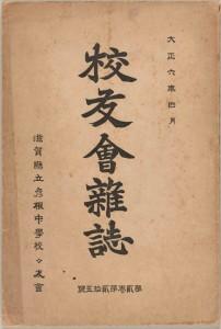 hikone_191704_2-25_01