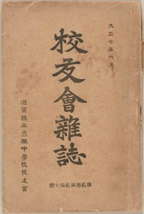 hikone_191806_2-27_01