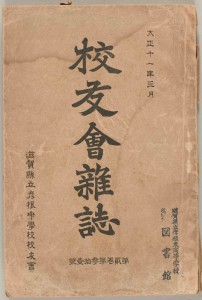 hikone_192203_2-31_01