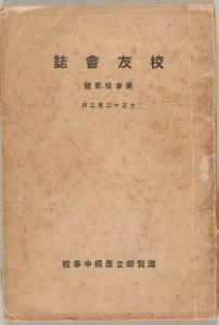 hikone_192302_32_01