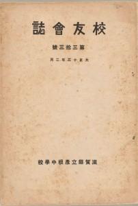 hikone_192402_33_01