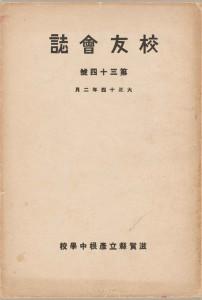 hikone_192502_34_01