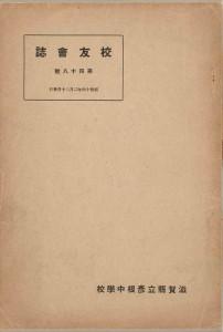 hikone_193902_48_01