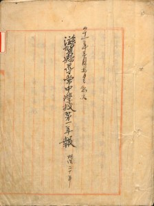 hikone_jinjyo1_1887