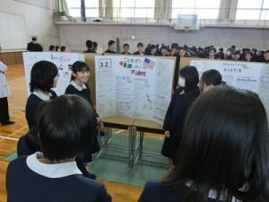 LSP課題研究発表会