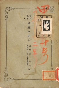 314_HikoneKChyuZousyo_HZY