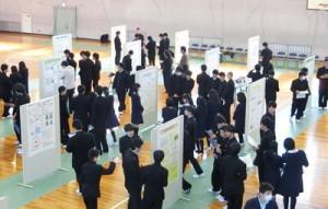 彦根東高校サイエンスフェスティバル