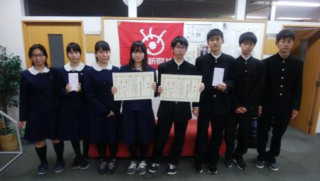 内閣総理大臣杯西日本2位
