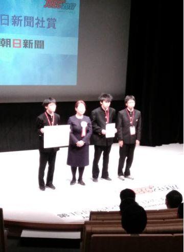 JSEC表彰式