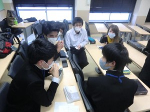 科学英語力(第2回)②