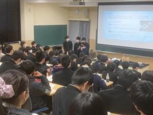 校内発表②