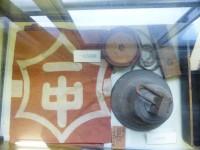 史料展示室②